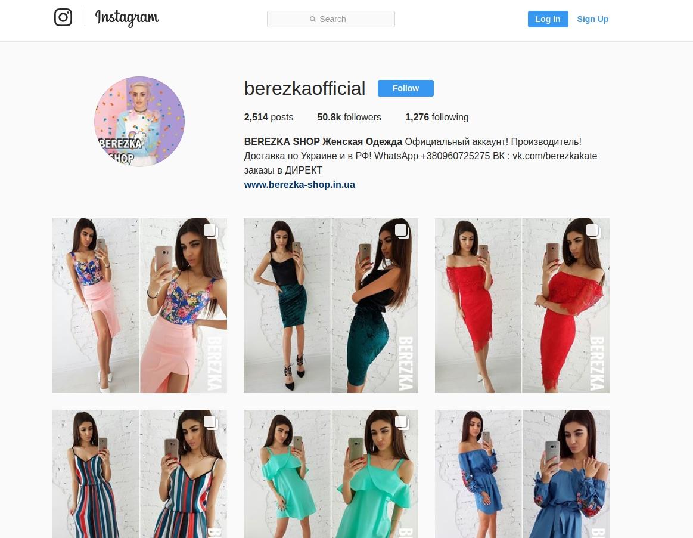 Модели для рекламы одежды в интернет магазине 7 xrumer